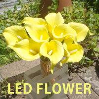 LEDFLOWER(黄色)