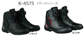 KUSHITANI[クシタニ]K-4575アドーネシューズ