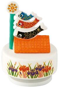 【五月人形/端午/節句/こいのぼり/兜】【置物】五月オルゴール鯉のぼり