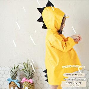 キッズらしい!可愛らしい レインコート 恐竜 怪獣 雨 梅雨入り キッズ 女の子 男の子 子供 レインウエア 雨の日 アウトドア 子供用 入園グッズ 通園 かわいいレインコート robeacc0097a