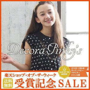 卒業式 スーツ 女の子 DECORA PINKY'S デコラピンキーズ 子供服 モノトーンミックス 140・150・160
