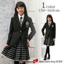 卒業式 スーツ 女の子 子供服 ブラックフォーマル 5点セット 150 160 165cm 小学校卒業式スーツ ジュニアスーツ 女児 子供スーツ フォーマルスーツ フォーマル クロ DECORA PINKY'S デコラピンキーズ