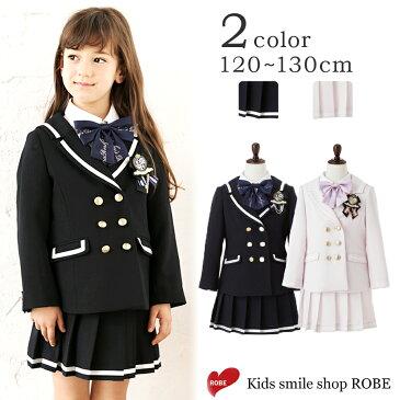 70049e4385d45  当店大人気商品 入学式 スーツ 女の子 小学生 卒園式 子供服 ブラック