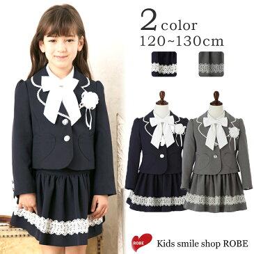 6421c73be6205  当店イチオシ商品 入学式 スーツ 女の子 小学生 卒園式 子供服 ブラック