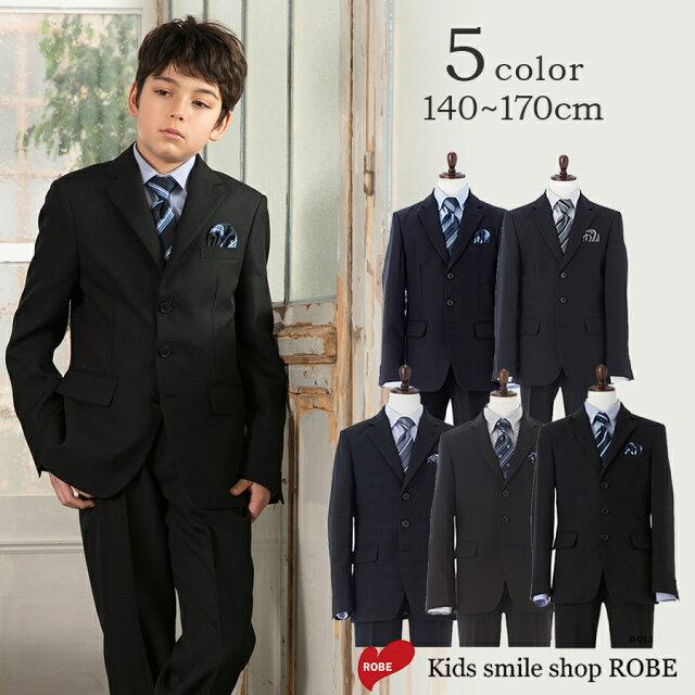 22383023c01d7 卒業式 スーツ 男の子 小学生 子供服 スーツ5点セット ブラックフォーマル ジュニア 子供フォーマル