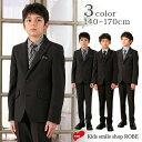 卒業式 スーツ 男の子 子供服 子供フォーマル キッズフォー...