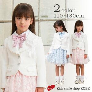 8800a9b1abe8d 入学式 スーツ 女の子 小学生 卒園式 子供服 5点セット 120 130cm フォーマル