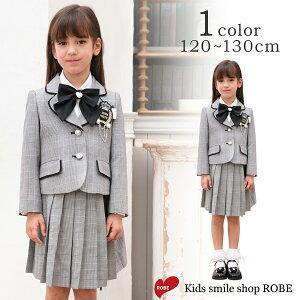 2225402a5f80f 入学式 スーツ 女の子 小学生 卒園式 子供服 5点セット 120 130cm フォーマル