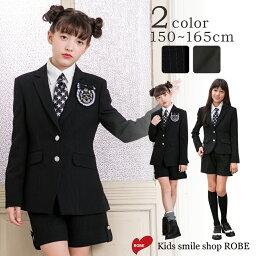 267e576825f2f 卒業式 スーツ  strong 女の子  strong  小学生 子供服 ブラックフォーマル