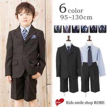 f4d93d09e8f4f 入学式 スーツ 男の子 小学生 卒園式 子供服 ブラックフォーマル 5点セット 110