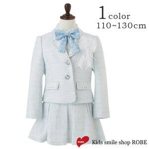 d48e031d058a3 女の子 スーツ 入学式 卒園式|キッズフォーマル 通販・価格比較 - 価格.com