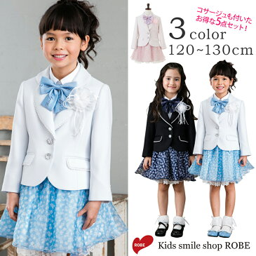 48ae0d07049ef  当店イチオシ商品 入学式 スーツ 女の子 小学生 卒園式 子供服 5