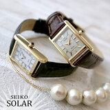[人気の海外モデル]セイコーSEIKOSOLAR腕時計レディースソーラー革ベルト海外モデルアンティーク風ブラック/ブラウン/ゴールドSUP250SUP252