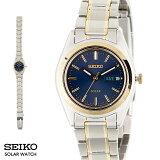 セイコーSEIKOSUT110SOLAR腕時計レディースソーラーアンティーク風ヴィンテージ風ブルー