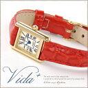 VIDA+ Mini Rectangular 腕時計 レディース 革ベルト レクタンギュラー レッド