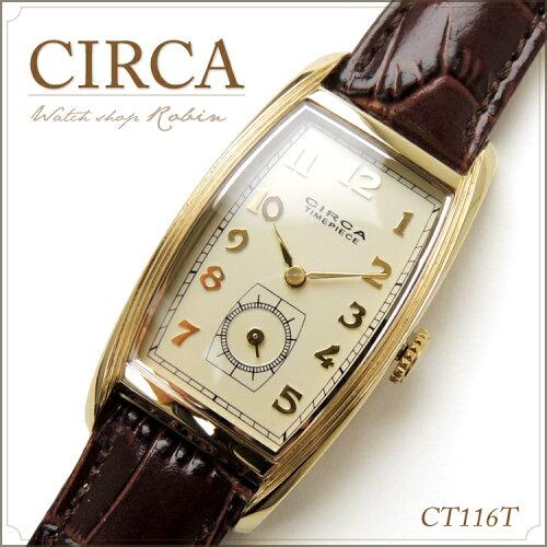 CIRCA CT116T 腕時計 (サーカ)革ベルト アンティーク ゴールド ビンテージ レディース メンズ ...