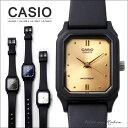 【海外モデル】【正規品】CASIO レディース腕時計【スマートレターで送料無料】/ LQ 142E 1 / LQ 142E 2 / LQ 142E 7 / CASIO 腕時計 レディース かわいい チープカシオ チプカシ 生活防水 人気 レジャー カジュアル ブラック ゴールド シルバー ブルー