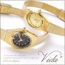 Vida+ オーバル レディース腕時計〈 ヴィーダプラス オーバルウォッチ 〉腕時計 レディース かわいい ゴールド 時計 アンティーク チェーンベルト 入社祝い 入学祝い 誕生日 プレゼント ギフト 人気 おすすめ 【送料無料】
