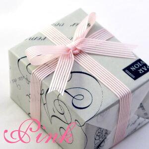 ギフトラッピング父の日・お誕生日・記念日・入学祝い・入社祝いのプレゼントに♪※当店の商品へのラッピングサービスです。商品と一緒にご購入してください。