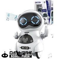 英語知育教育しゃべるおもちゃコミュニケーションロボット入学入園進級祝いギフトラッピング送料無料会話子供玩具かわいいダンス歌うおしゃべりミニサイズスマート音声認識対話誕生日プレゼントキッズ男の子女の子セラピー癒しこども子ども