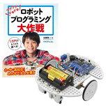 プログラミングロボット_学習教材