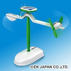 <ロボット工作キット> 6in1 ソーラー工作キット [ JS-610 ] 【イーケイジャパン EK JAPAN EL...