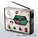 FMはこらじ [ JS-621R ] 【イーケイジャパン】 【クリスマス包装可】