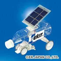 <ロボット工作キット> ペットボトルソーラーカー [ JS-690 ] 【イーケイジャパン EK JAPAN ELEKIT】 【プレゼント包装可】【楽ギフ_包装】