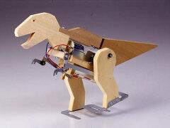歩くティラノサウルス工作セット70089