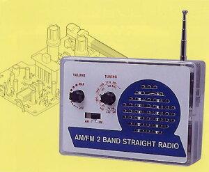 AM/FM2バンドストレートラジオ【楽ギフ_包装】【自由研究・夏休み工作キット】