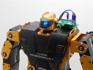 Bluetooth通信モジュール「VS-BT001」をROBONOVA-Iに接続するためのケーブルセットROBONOVA-I ...
