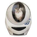 全自動猫トイレ リッターロボット 3 オープンエア - ベージュ JP 自動ネコ