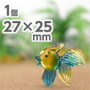 アニマルガラスフィギュア(1個) 金魚 27×25×7mm ...