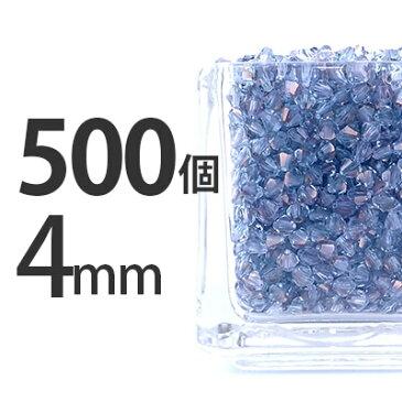 500個 マシンカット チェコビーズ 4mm グレー / ドロップ しずく 雫 ソロバン ビーズ パーツ ガラスビーズ ネックレス ピアス イヤリング 手芸 ハンドメイド アクセサリー 材料 カットガラス グレーゴールドラスター
