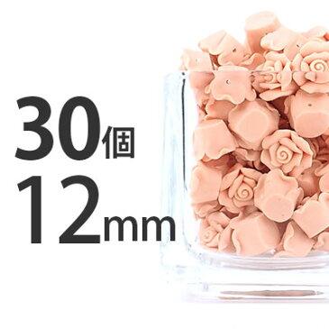 【MAX50%off開催中】30個 粘土素材 バラチャーム 12mm × 12mm × 8.5mm オレンジ / バラ 薔薇 チャーム パーツ ピアス 手芸 ハンドメイド アクセサリー 材料 Lt.オレンジ