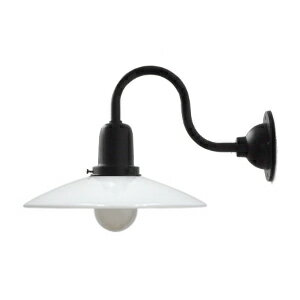 IEPE-DM retro bracket lights (down-) milk glass (for wall lighting wall with lighting indirect light interior lighting Cafe Nordic sealing with LED light living dining Cafe lighting industrial natural wall-wall)