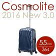 サムソナイト コスモライト 3.0 55cm ミッドナイトブルー Cosmolite V22-31-302