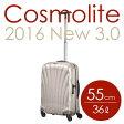 サムソナイト コスモライト3.0 スピナー 55cm パール Samsonite Cosmolite 3.0 Spinner V22-15-302 36L