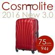 サムソナイト コスモライト3.0 スピナー 75cm レッド Samsonite Cosmolite 3.0 Spinner V22-00-304 94L