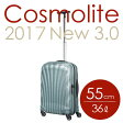 サムソナイト コスモライト3.0 スピナー 55cm アイスブルー Samsonite Cosmolite 3.0 Spinner V22-51-302 36L