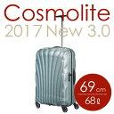 サムソナイト コスモライト3.0 スピナー 69cm アイスブルー Samsonite Cosmolite 3.0 Spinner V22-51-306 68L