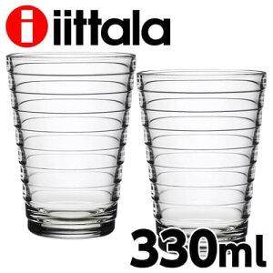 iittala イッタラ アイノアールト Aino Aalto タンブラー 330ml クリア 2個セット