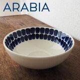 ARABIA アラビア 24h Tuokio トゥオキオ コバルトブルー ボウル ディーププレート 18cm お皿 皿