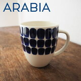 ARABIA アラビア 24h Tuokio トゥオキオ コバルトブルー マグ マグカップ 340ml