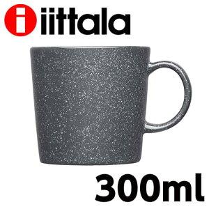 イッタラ ティーマ マグカップ 300ml