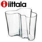 iittala イッタラ Alvar Aalto アルヴァアアルト ベース 160mm クリア 花瓶