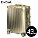 リモワ RIMOWA トパーズ 45L チタニウム TOPAS マルチホイール スーツケース 923.56.03.4