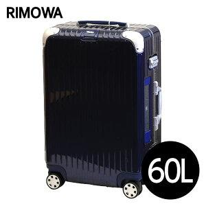 リモワ RIMOWA リンボ 60L ナイトブルー E-Tag LIMBO ELECTRONIC TAG マルチホイール スーツケース 882.63.21.5