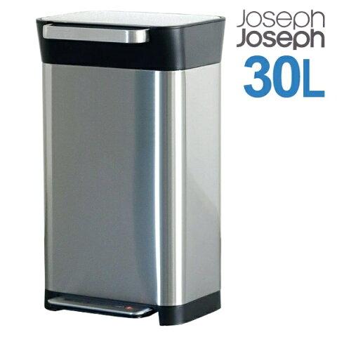 Joseph Joseph ジョセフジョセフ クラッシュボックス 30L(最大90L) シルバー Titan Trash Compactor 30030 圧縮ゴミ箱【送料無料(一部地域除く)】