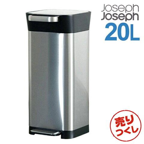 Joseph Joseph ジョセフジョセフ クラッシュボックス 20L(最大60L) シルバー Titan Trash Compactor 30037 圧縮ゴミ箱【送料無料(一部地域除く)】